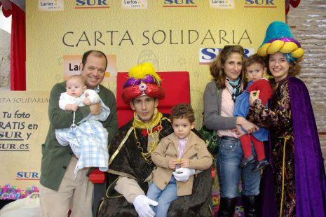 Emilio, Enrique, Gabriela Ramirez, Javier y María Eugenia