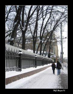 Paseando por Moscú