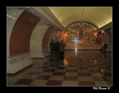 Metro, Moscú