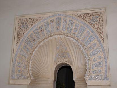 Arco arabe de la Alcazaba