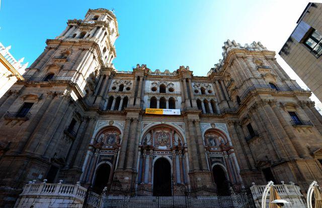 Catedral fotos de m laga capital - Fotos malaga capital ...