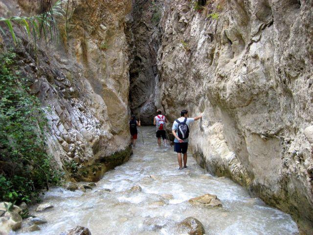Río Chillar