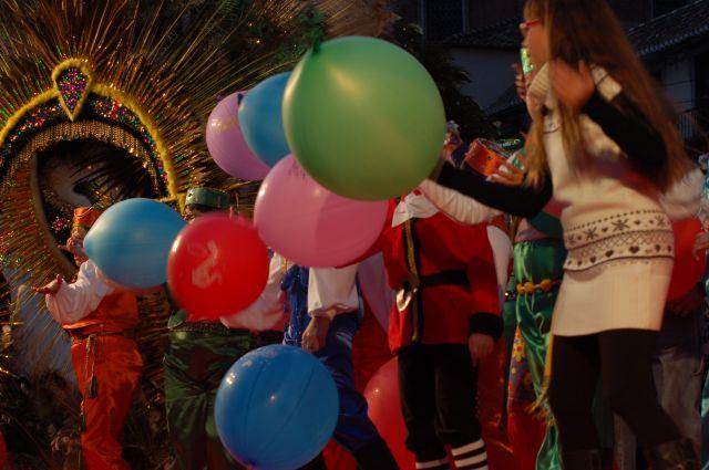 Viva el Carnaval