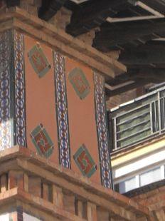 Mercado Salamanca Detalles